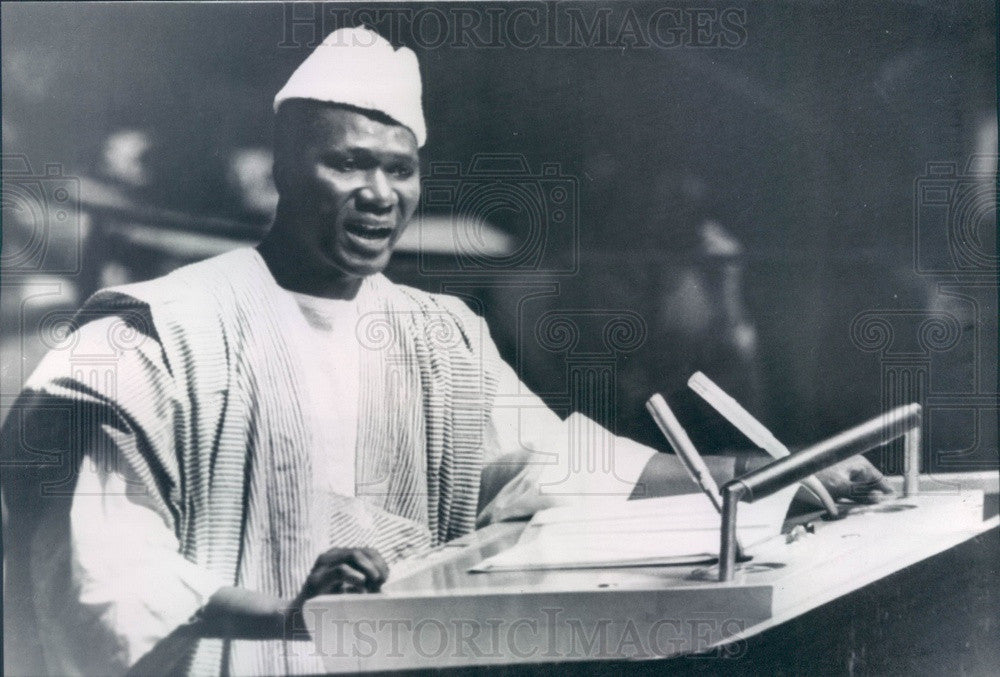 Undated Guinea President Sekou Toure Press Photo - Historic Images