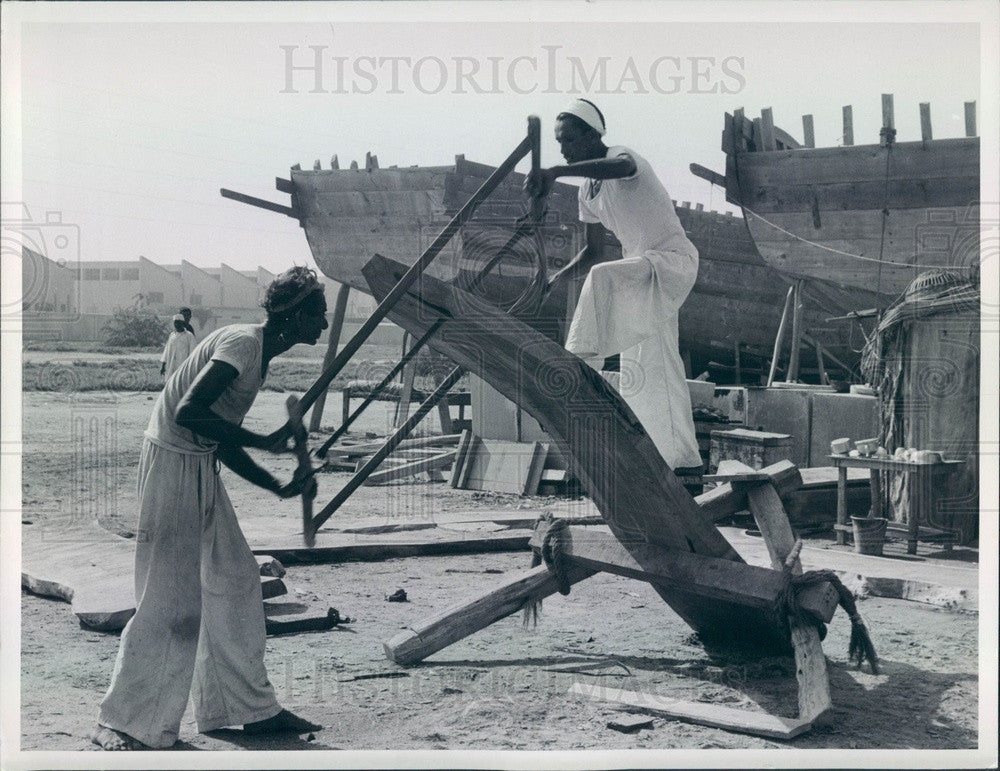 Undated East Pakistan, Teak Boat Construction Press Photo - Historic Images