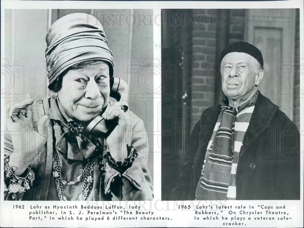 1965 Actor Bert Lahr in The Beauty Part in 1962 & Cops and Robbers Press Photo - Historic Images