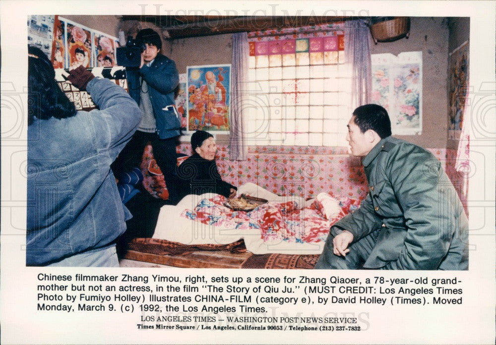 1992 Chinese Filmmaker Zhang Yimou & Zhang Qiaoer Press Photo - Historic Images