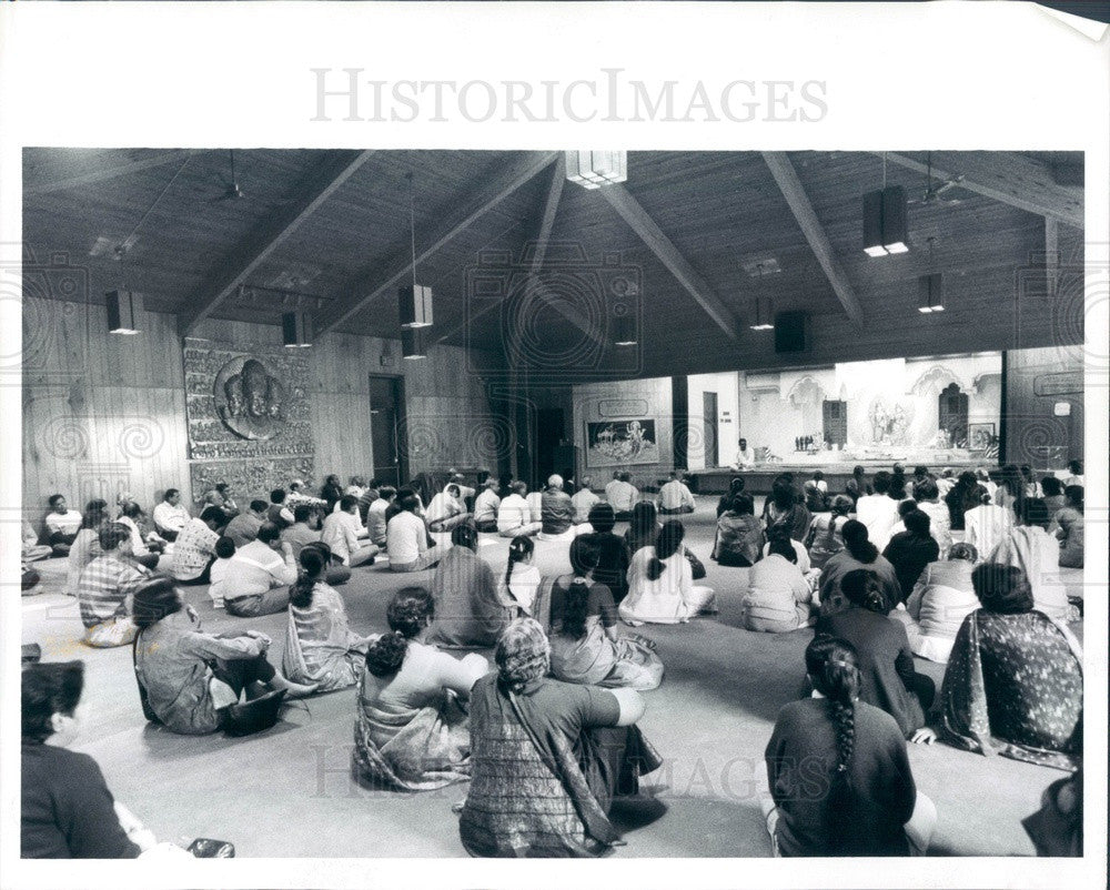 1992 Troy, Michigan Bharatiya Temple Islam Class Press Photo - Historic Images