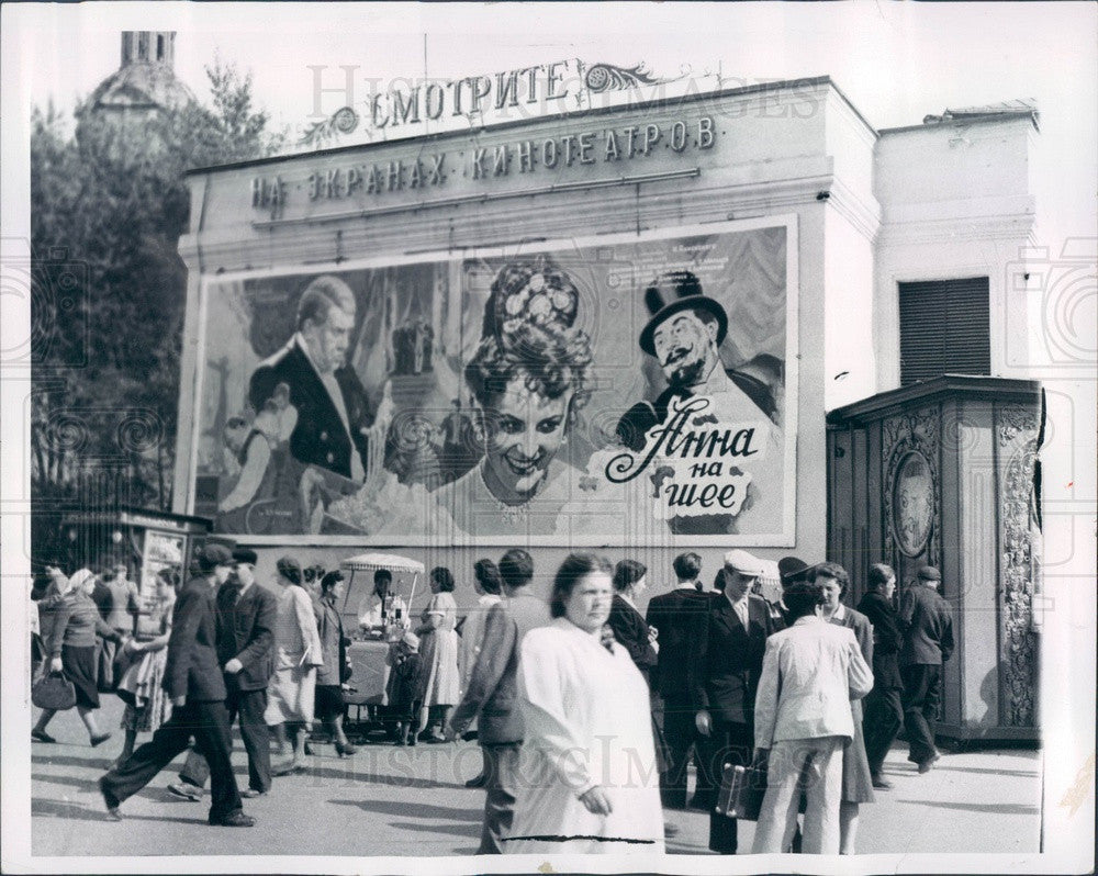 1954 Moscow, Russia Movie Theater Billboard Press Photo - Historic Images