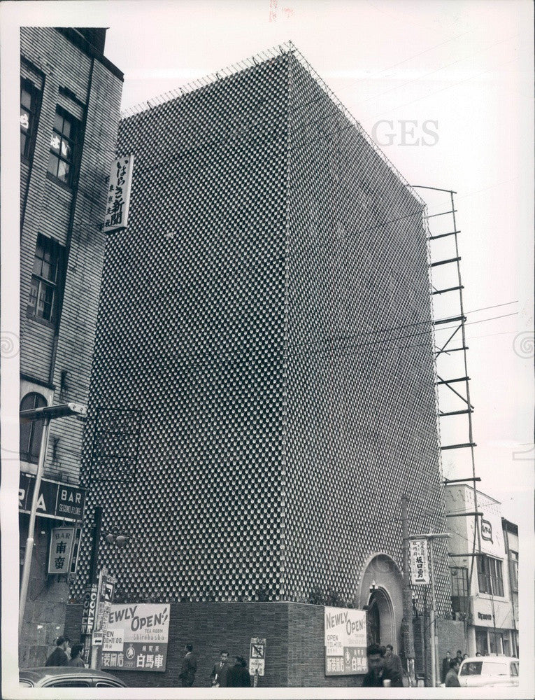 1955 Tokyo, Japan House of Flowers, Downtown Bldg Press Photo - Historic Images