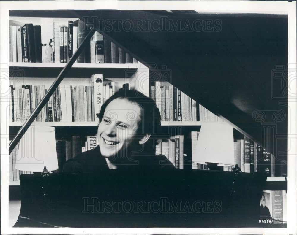 1980 Classical Pianist Malcolm Frager Press Photo - Historic Images