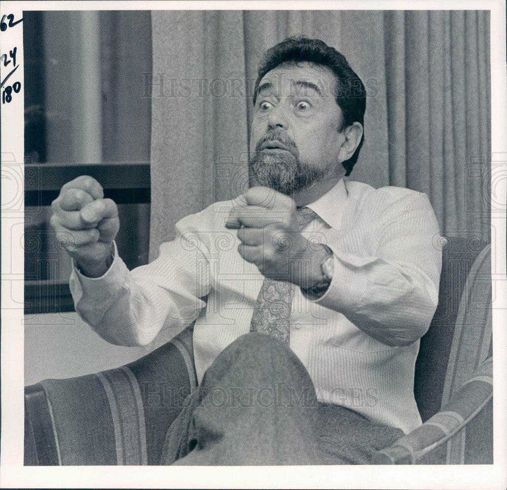 1985 Author & Motivational Speaker Leo Buscaglia, Dr Love Press Photo - Historic Images
