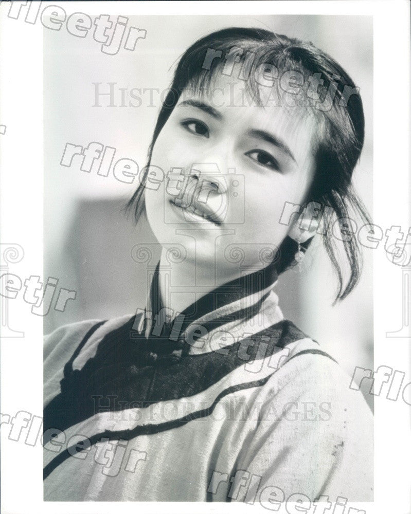 Undated Actress Wang Lan in Film The Wooden Man's Bride Press Photo ads339 - Historic Images