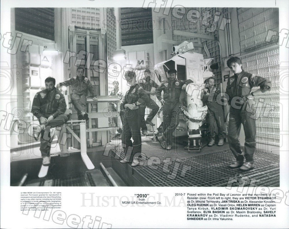 1984 Actors Helen Mirren, Victor Steinbach, Jan Triska Press Photo ads523 - Historic Images