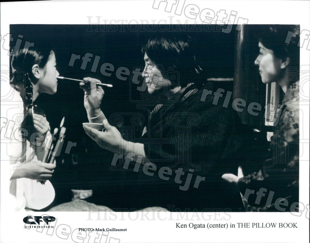 Undated Japanese Actor Ken Ogata in Film The Pillow Book Press Photo adt27 - Historic Images
