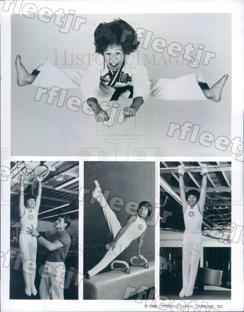 1986 Actors Ernie Reyes Jr, Jeffrey Albert, TV Show Sidekicks Press Photo adu407 - Historic Images