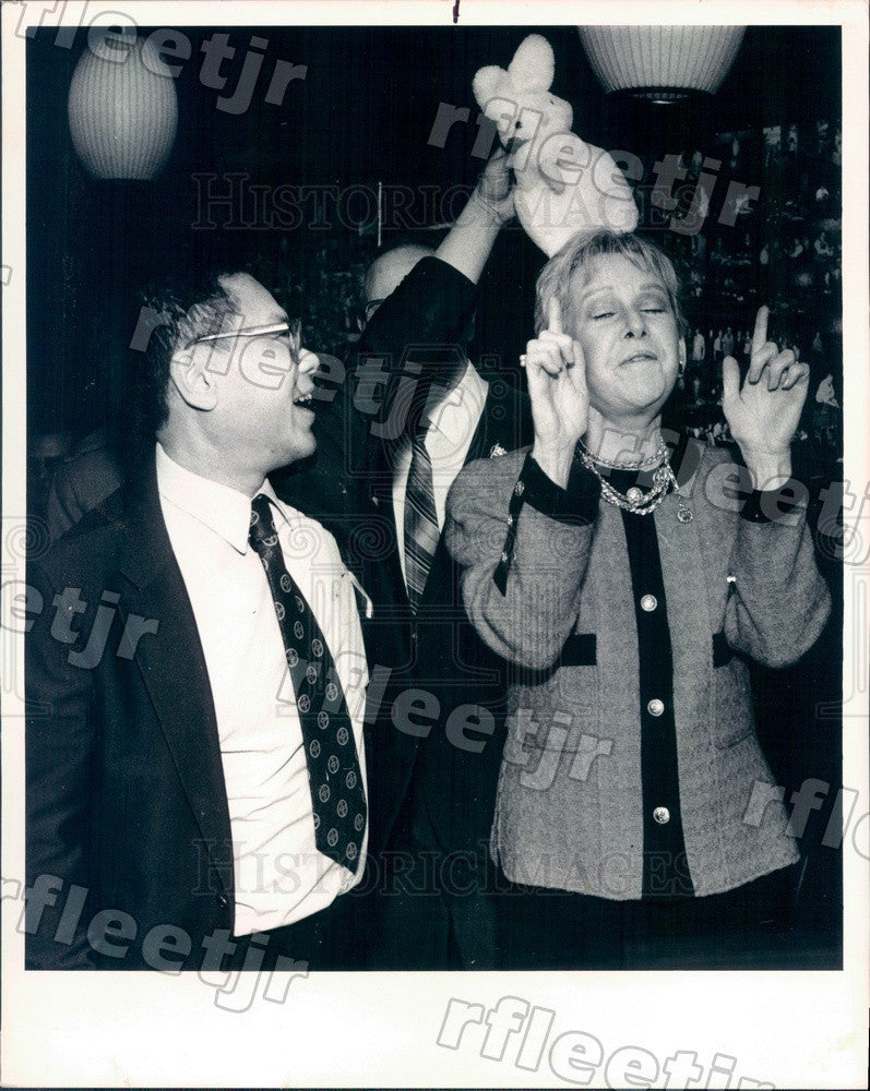 1987 Chicago, IL Mayor Jane Byrne, Charlie Soo Press Photo adv241 - Historic Images