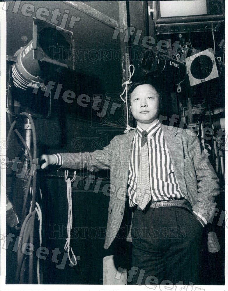 1992 Chinese-American Composer, Pianist Bright Sheng Press Photo adw107 - Historic Images
