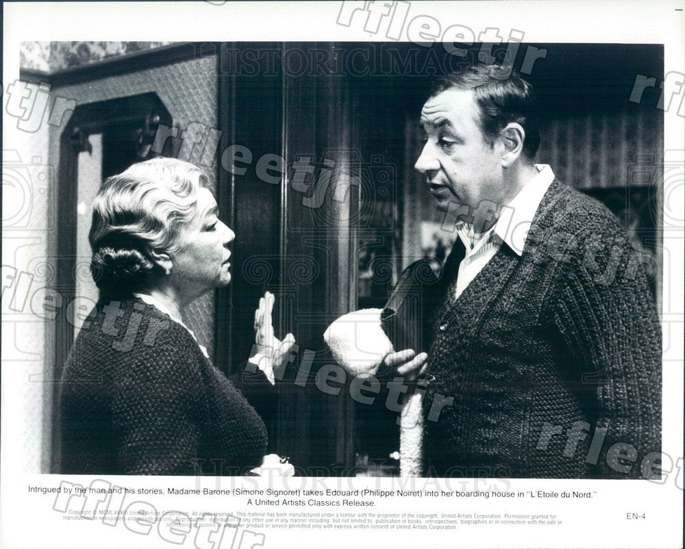1983 French Actors Philippe Noiret & Simone Signoret in Film Press Photo adw1151 - Historic Images