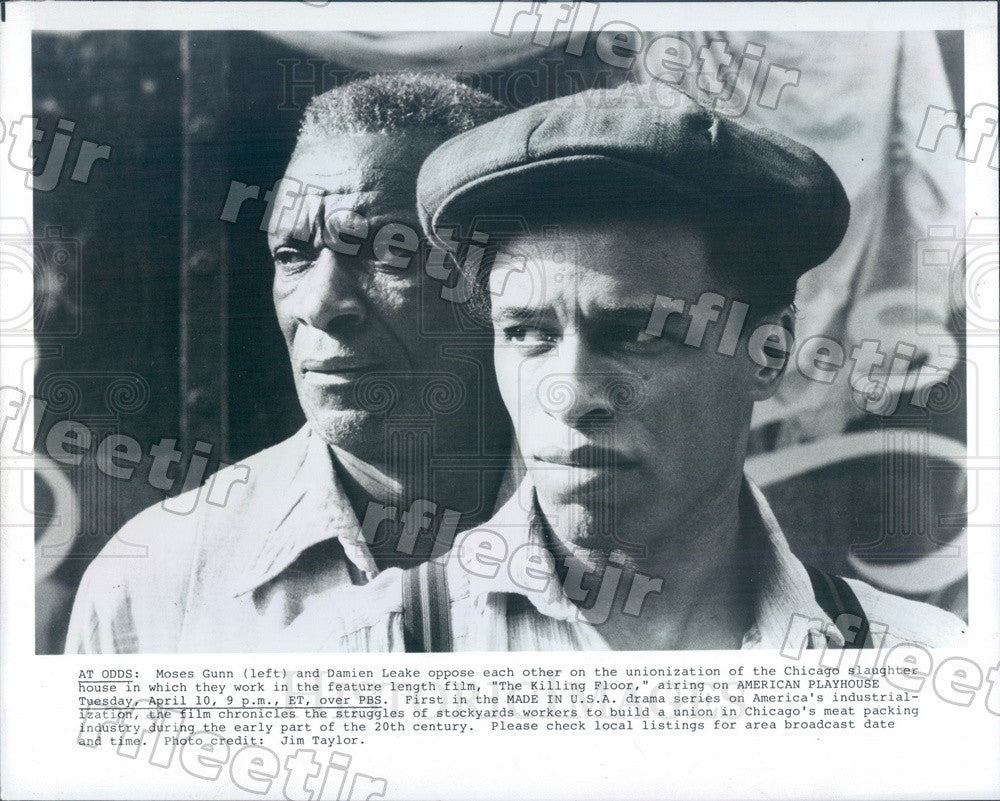 1984 Actors Moses Gunn & Damian Leake in The Killing Floor Press Photo adw365 - Historic Images