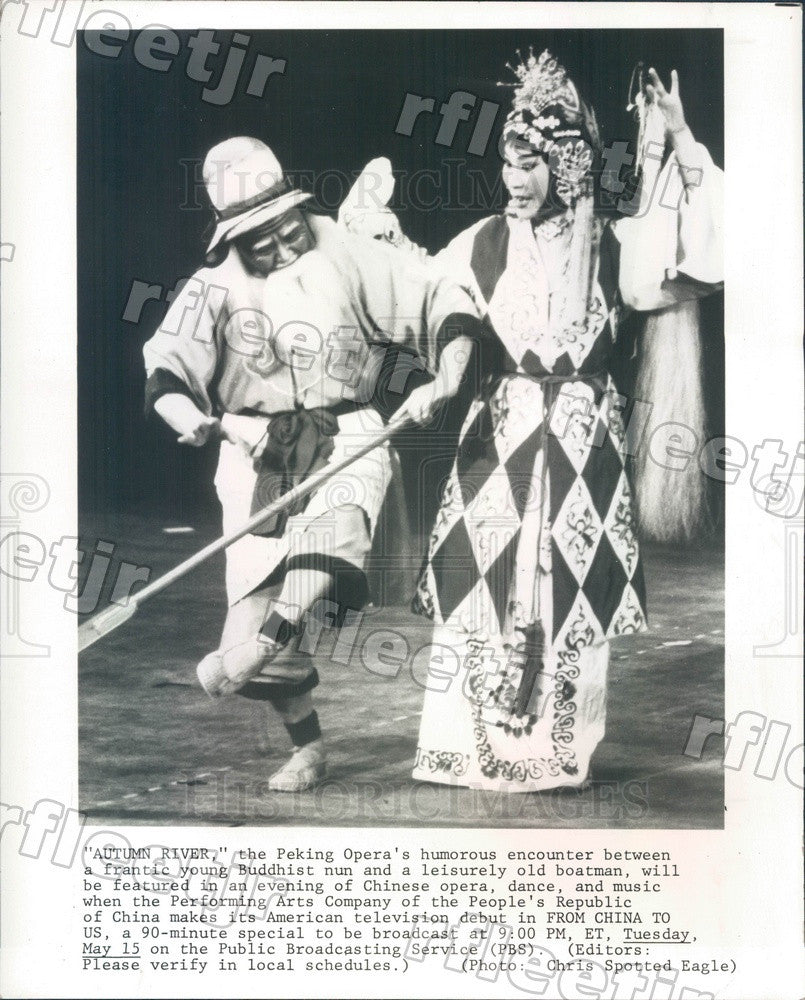1979 Peking Opera Performers in Autumn River on PBS Press Photo adw431 - Historic Images