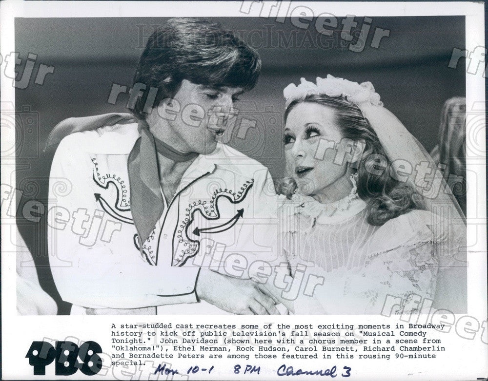 1979 Actor John Davidson in a Scene from Oklahoma! on PBS Press Photo adw437 - Historic Images