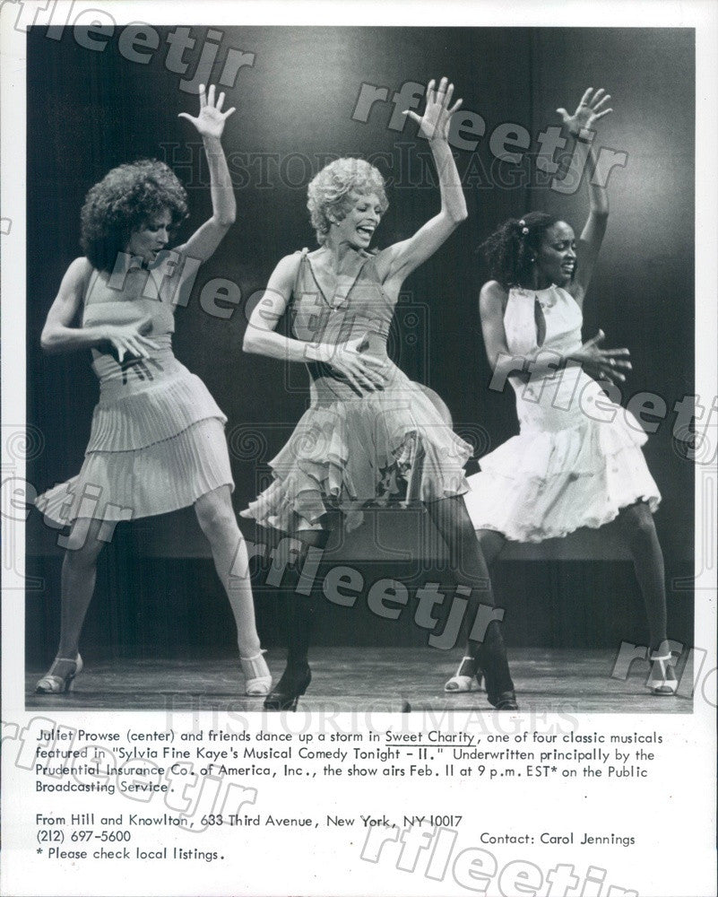1981 Dancer, Actress Juliet Prowse in Sweet Charity on PBS Press Photo adw461 - Historic Images