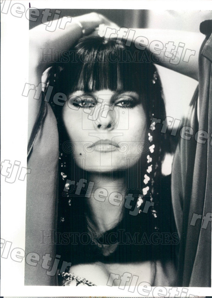 1980 Actress Cornelia Sharpe in Film S*H*E Press Photo adw567 - Historic Images