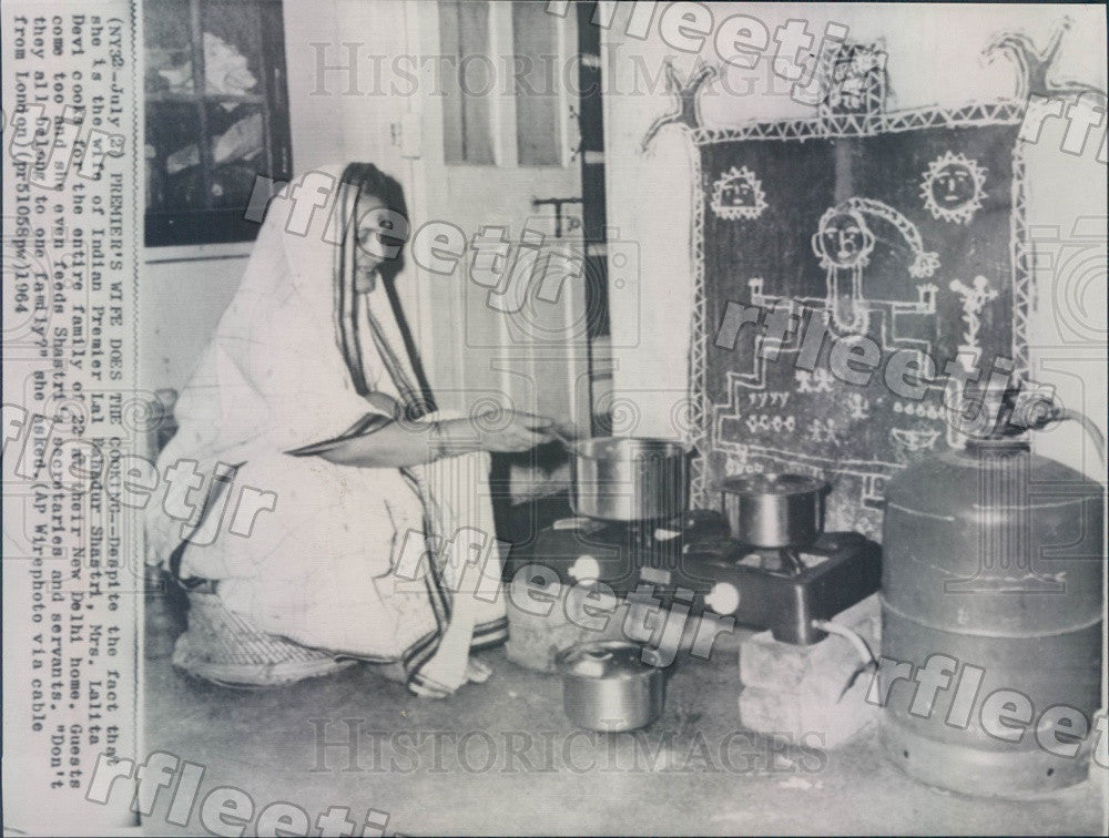 1964 India Prime Minister Lal Bahadur Shastri's Wife Lalita Press Photo adw701 - Historic Images