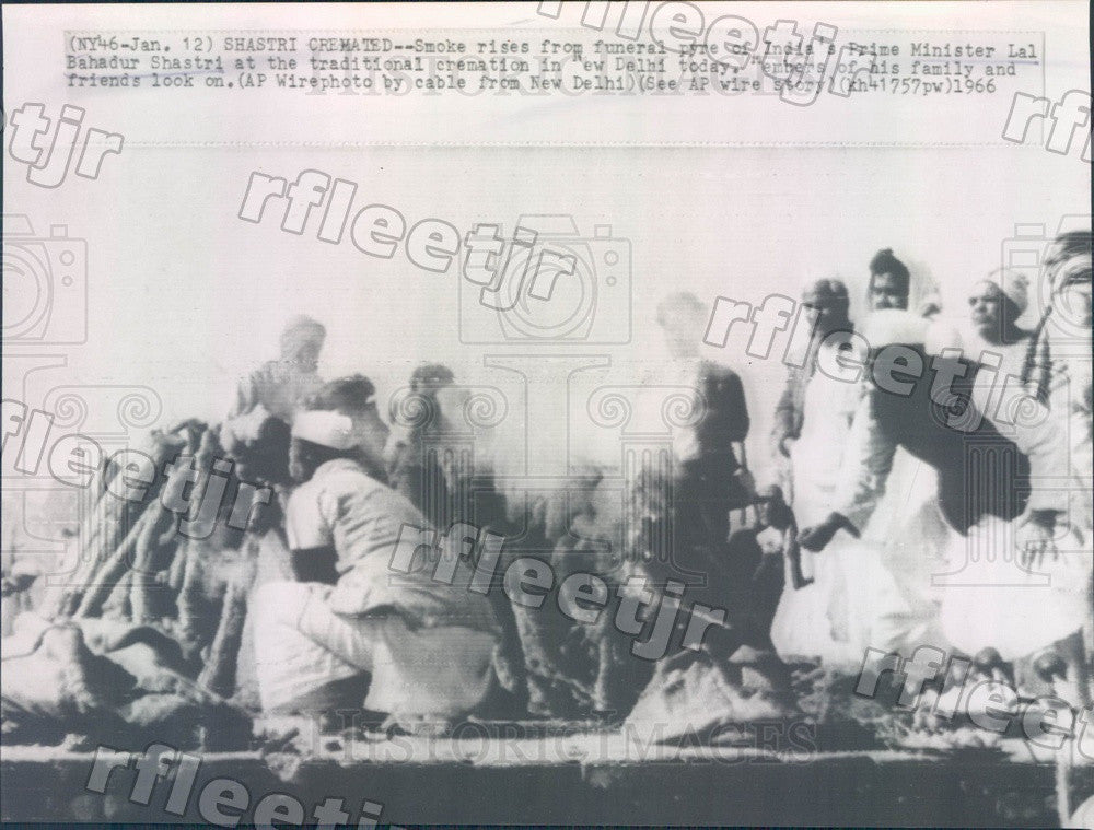 1966 India Prime Minister Lal Bahadur Shastri's Funeral Pyre Press Photo adw711 - Historic Images