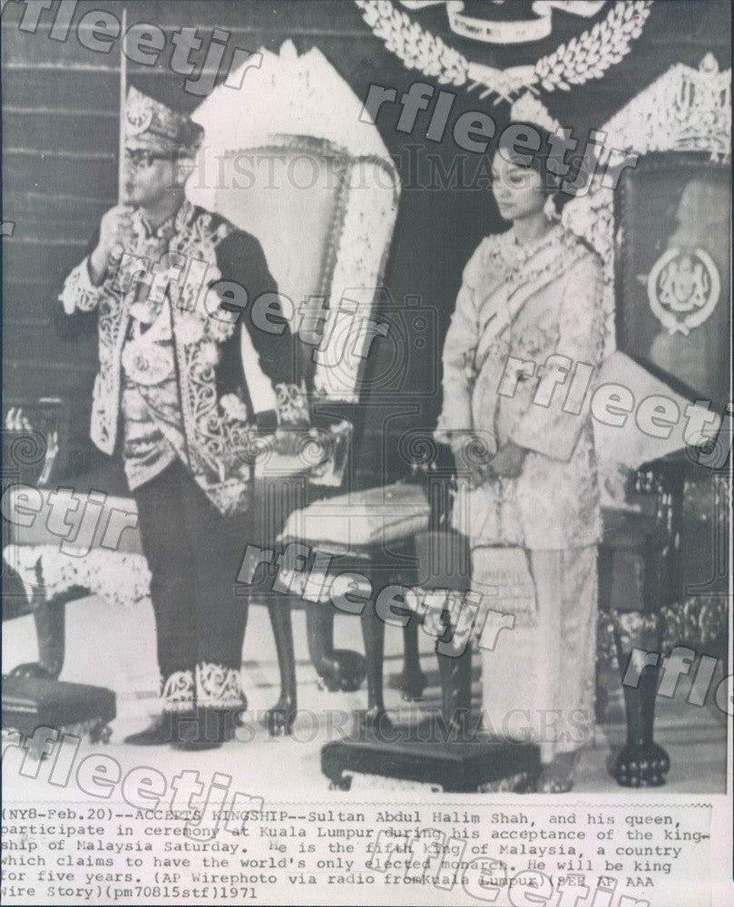 1971 Malaysia King Sultan Abdul Halim Shah & Queen Press Photo adw807 - Historic Images