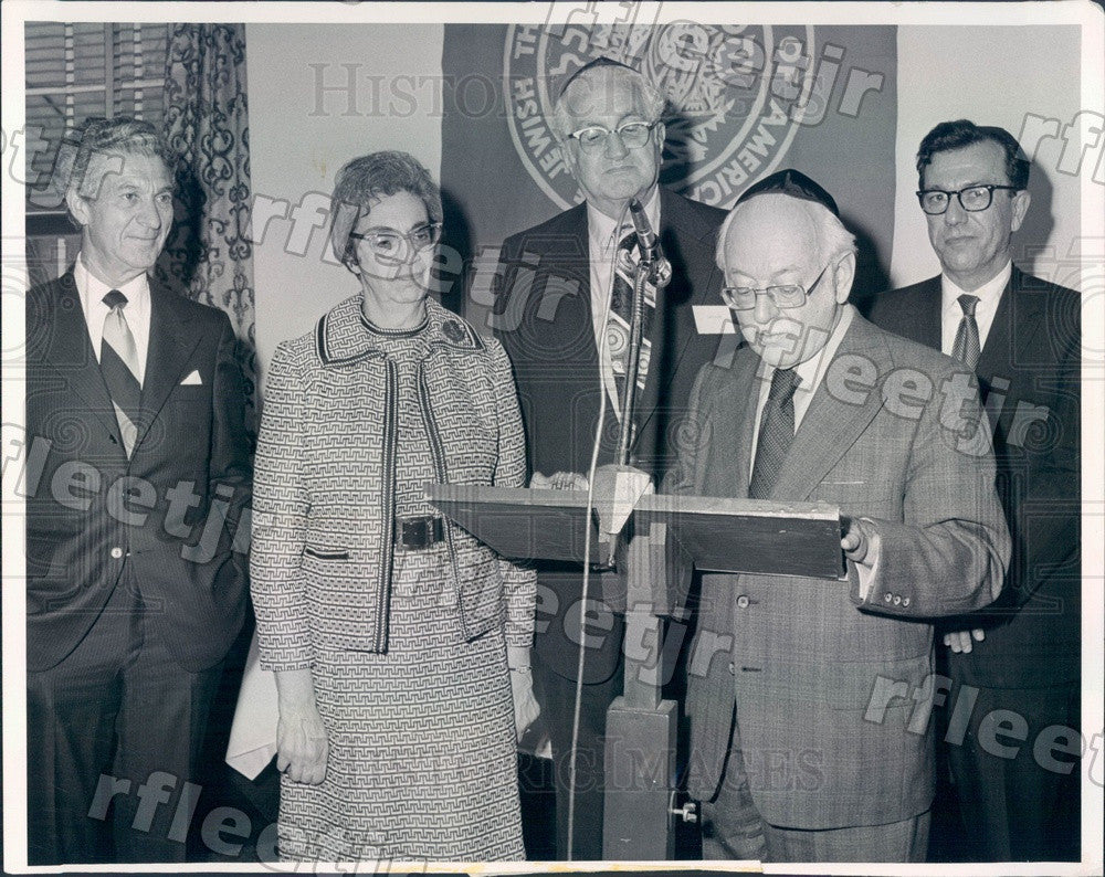 1974 Jewish Theological Seminary of America, Ambassador Press Photo adw853 - Historic Images