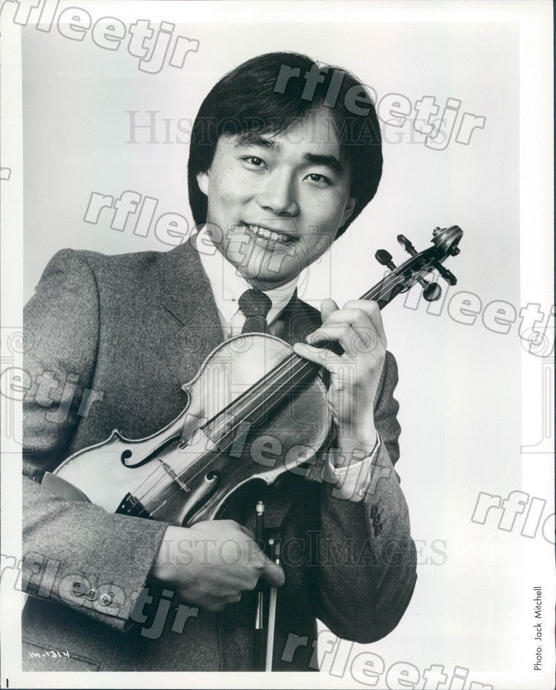 1986 Taiwanese American Violinist Cho-Liang Lin Press Photo adx439 - Historic Images