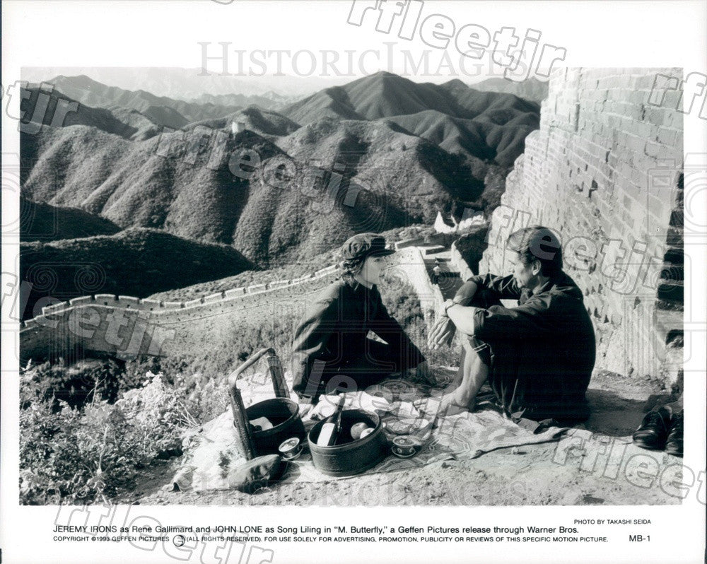 1993 Oscar Winning Actor Jeremy Irons & John Lone in Film Press Photo adx47 - Historic Images