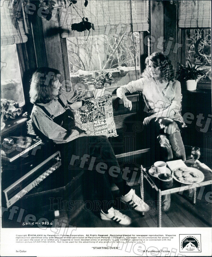1979 Actors Jill Clayburgh & Emmy Winner Candice Bergen Press Photo ady1137 - Historic Images