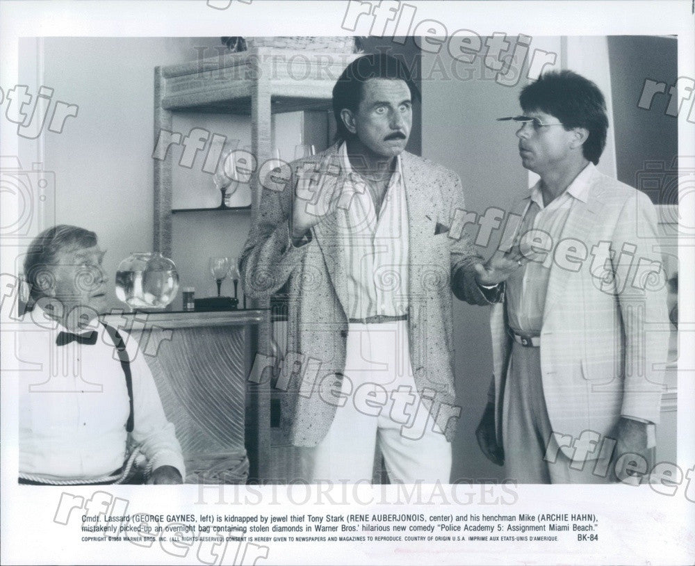 1988 Actors George Gaynes, Renee Auberjonois, Archie Hahn Press Photo ady19 - Historic Images