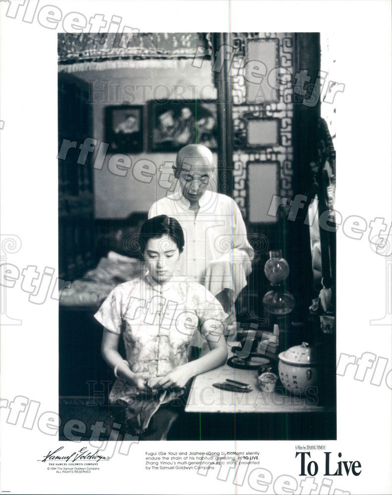 1994 Chinese Actors Gong Li & Ge You in Film To Live Press Photo ady257 - Historic Images
