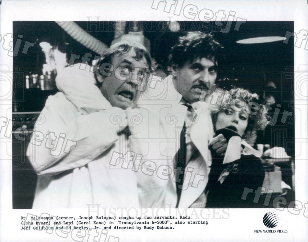 Undated Actors Joseph Bologna, John Byner, Carol Kane in Film Press Photo ady353 - Historic Images