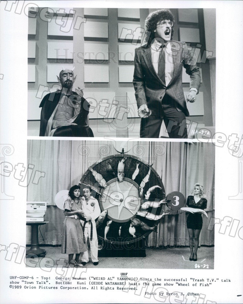 1989 Actors Weird Al Yankovic & Gedde Watanabe in Film UHF Press Photo ady747 - Historic Images