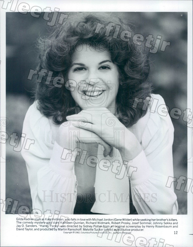 1982 Emmy Winning Actress Gilda Radner in Film Hanky Panky Press Photo ady941 - Historic Images