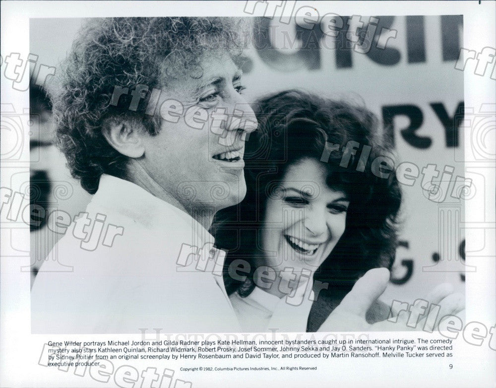 1982 Actors Gilda Radner & Gene Wilder in Film Hanky Panky Press Photo ady945 - Historic Images