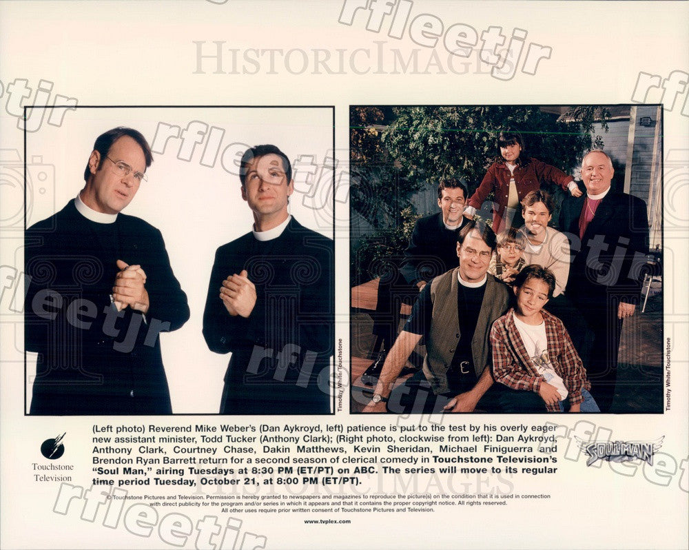 Undated Actors Dan Aykroyd, Anthony Clark, Dakin Matthews Press Photo adz213 - Historic Images