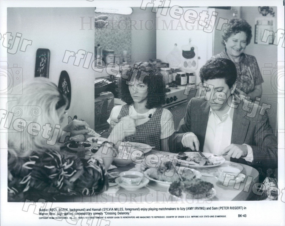 1988 Actors Amy Irving/Reizl Bozyk/Sylvia Miles/Peter Riegert Press Photo adz345 - Historic Images