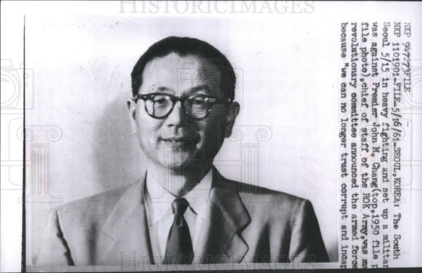 1961 Press Photo Premier John M. Chang chief ROK Army - Historic Images