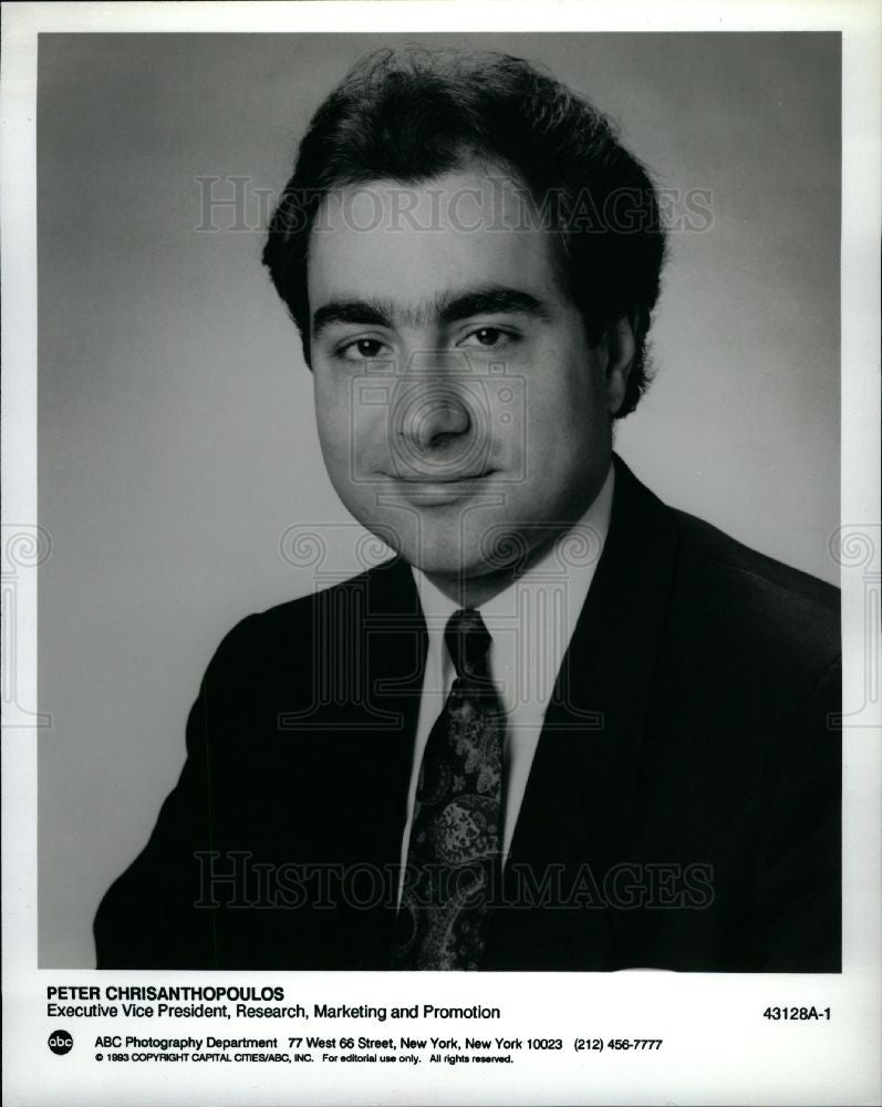 1995 Press Photo Peter Chrisanthopoulos vice president - Historic Images