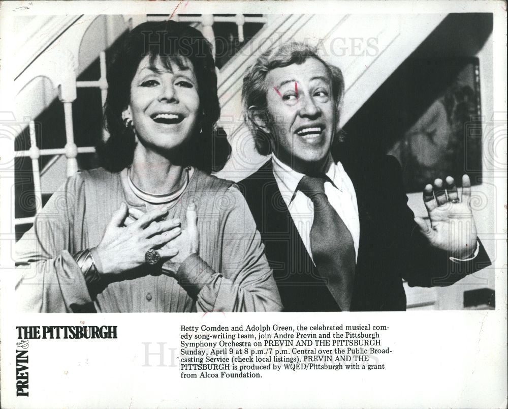 1978 Press Photo Actress/Screenwriter Betty Comden - Historic Images