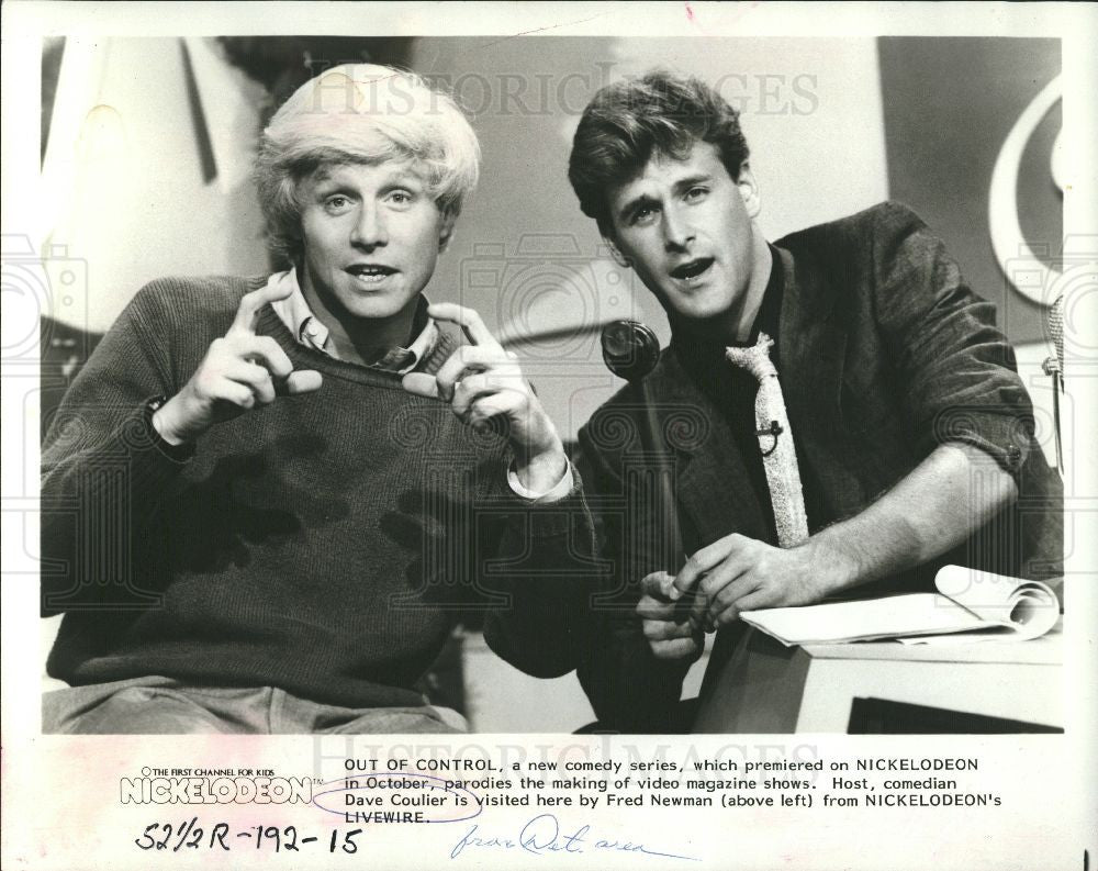 1984 Press Photo Dave Coulier Fred Newman Out Control - Historic Images