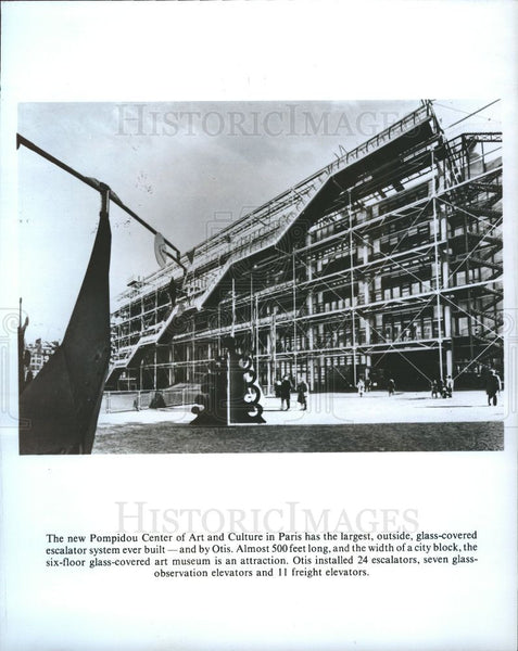 1919 Press Photo Pompidou Centre of Art - Historic Images