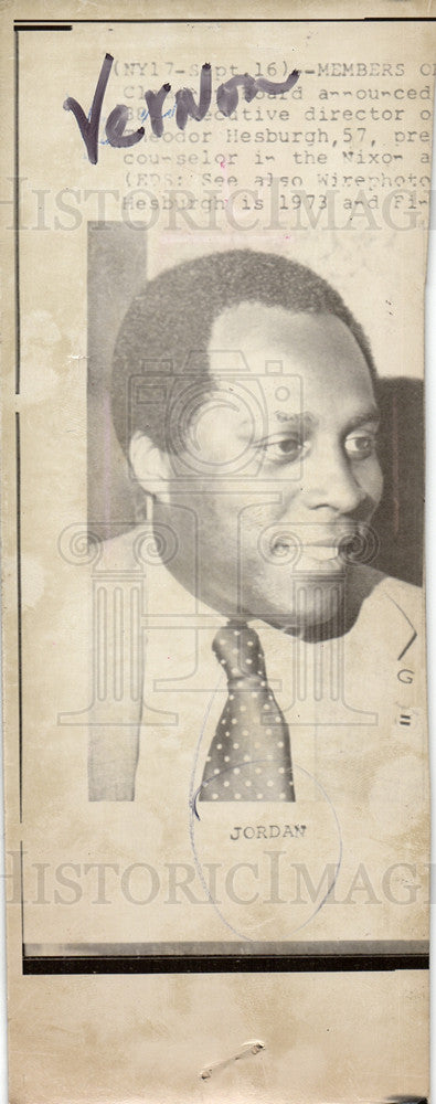 Press Photo Vernon Jordan lawyer social Atlanta - Historic Images