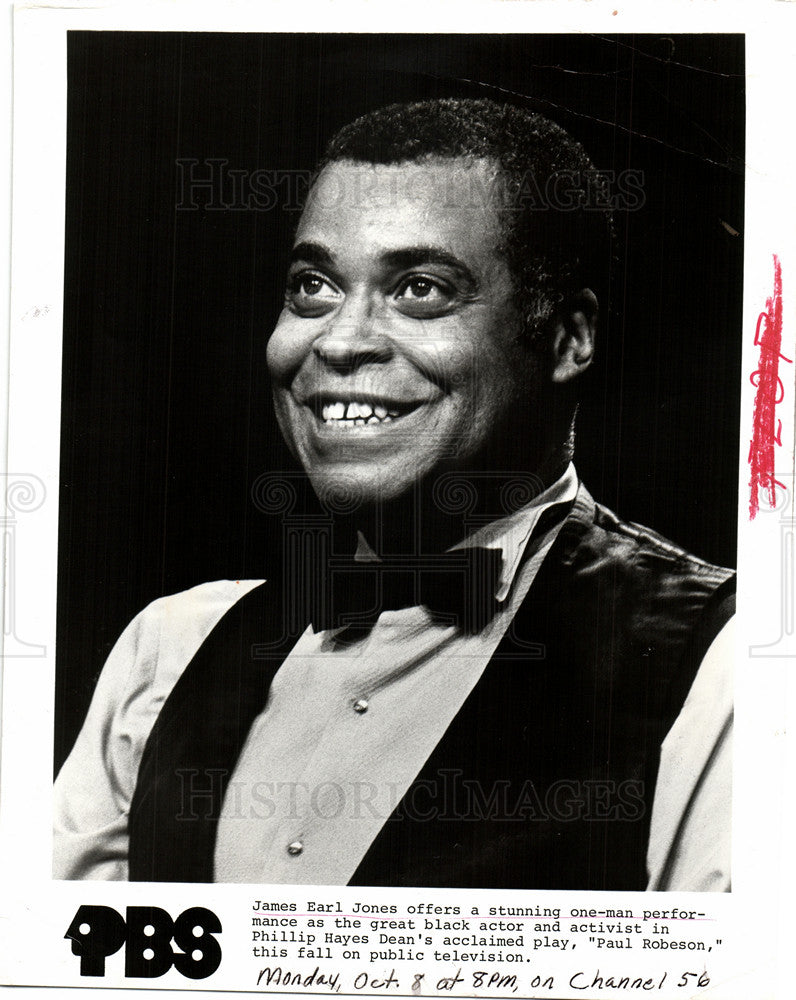 1982 Press Photo James Earl Jones Paul Robeson - Historic Images
