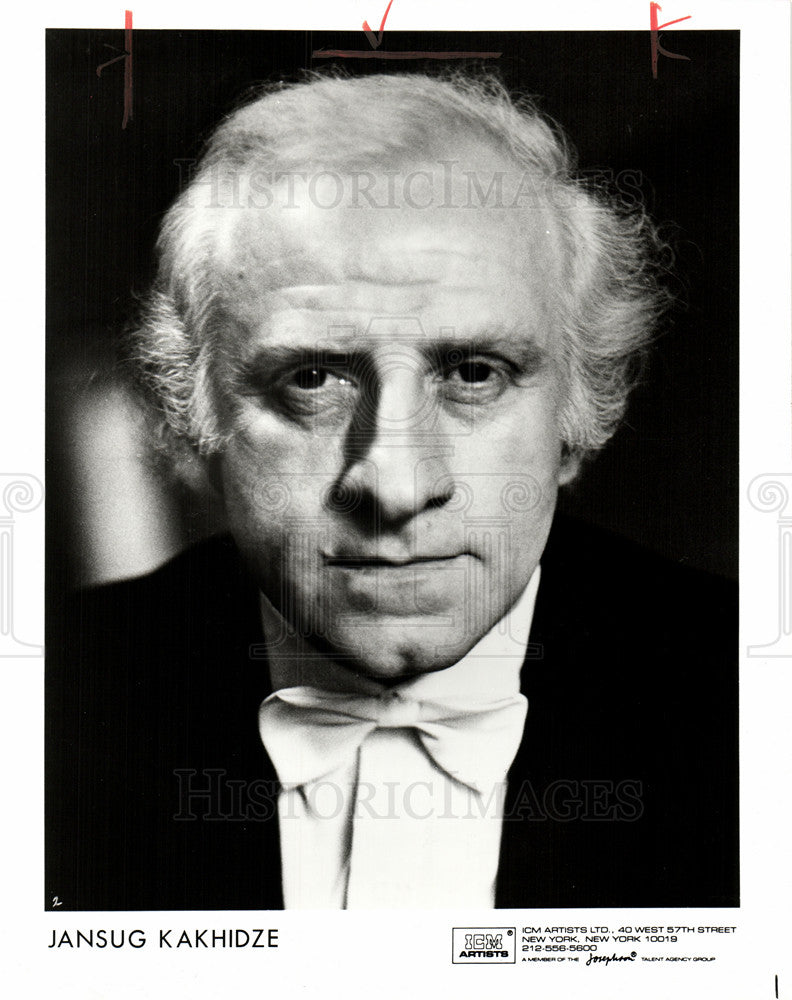 1992 Press Photo Jansug Kakhidze Georgian conductor - Historic Images