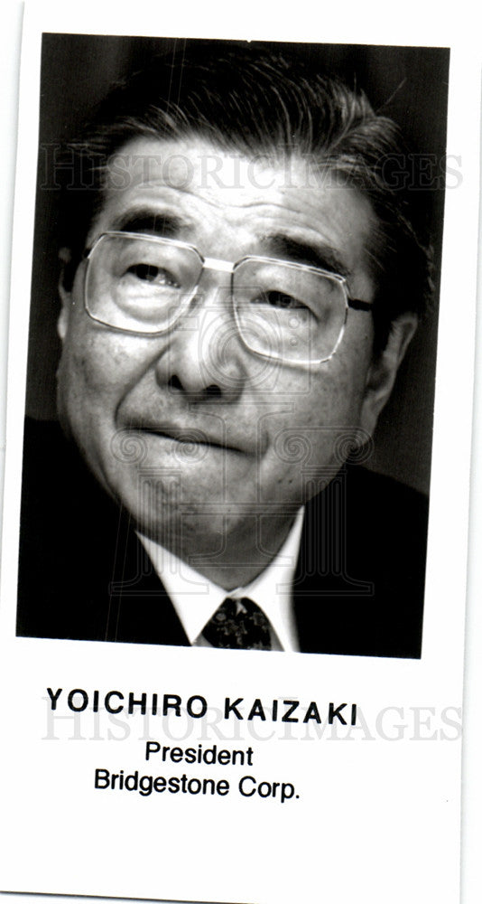 2000 Press Photo Yoichiro Kaizak, Bridgestone,president - Historic Images