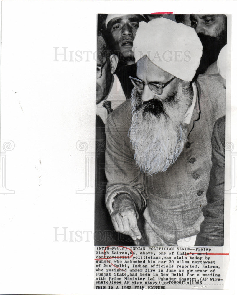 1964 Press Photo Kairon politician New Delhi slain - Historic Images