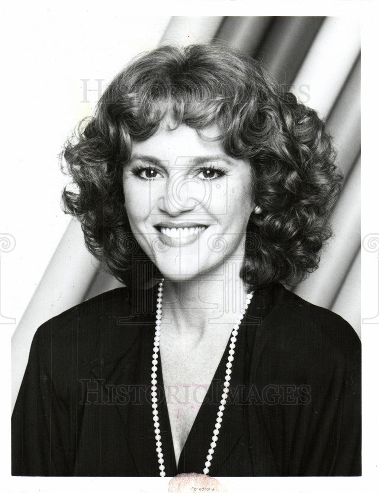 1983 Press Photo Madeline Kahn actress singer Boston - Historic Images