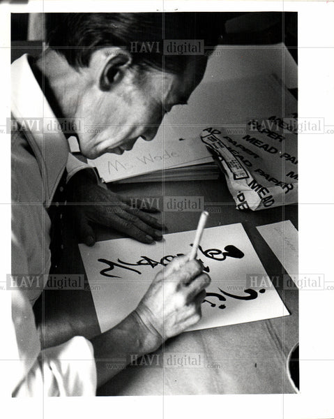 1916 Press Photo Calligraphy Visual Art Fancy Lettering - Historic Images