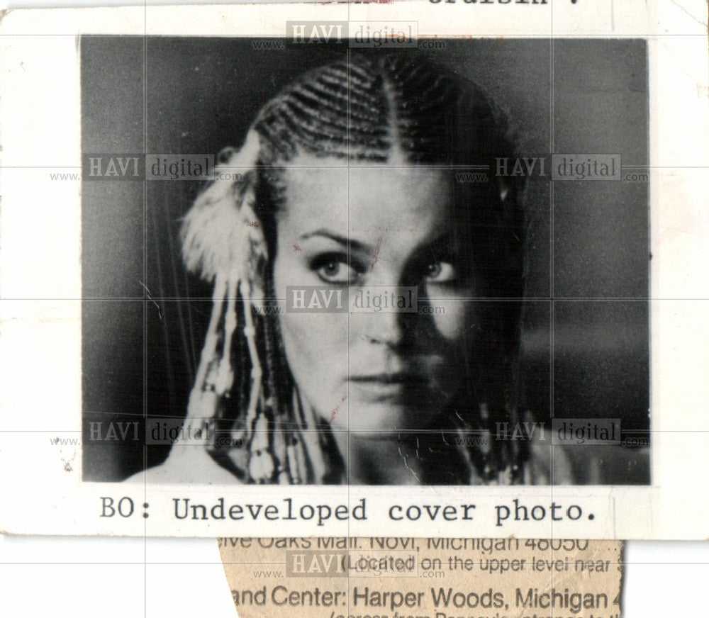 1979 Press Photo actress and model. - Historic Images