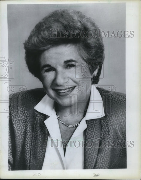 1986 Press Photo Dr. Ruth Westheimer - Historic Images